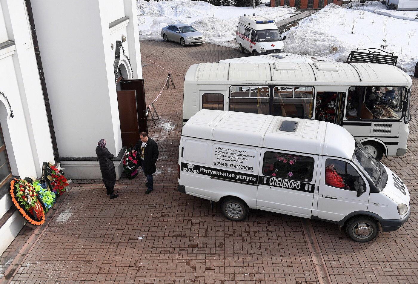 Прощання в Кемерово