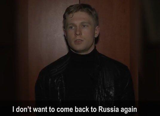 Курсант ФСБ РФ попросив притулку в Україні