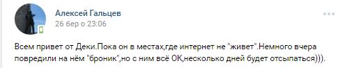 """На Донбасі підстрелили одіозного найманця """"ДНР"""""""