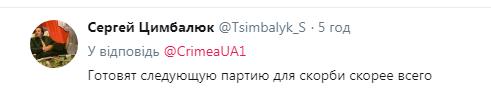 """""""Страшно смотреть"""": сеть возмутил день скорби в Крыму"""