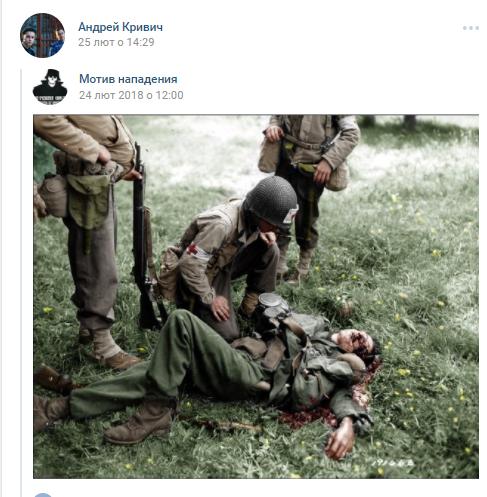 Жил войной: нашлось личное об убитом в АТО защитнике Украины