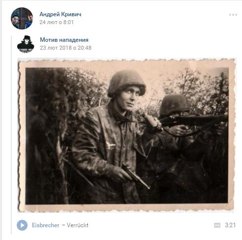 Жив війною: знайшлося особисте про вбитого в АТО захисника України