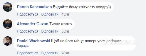 Погода в Україні: що тепер хочуть зробити з бабаком Тимкою