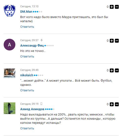 Українського тренера висміяли за захоплення збірної Росії