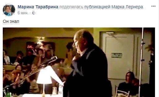 """""""Вся суть за минуту"""": послание Путина увидели в выступлении Жванецкого"""