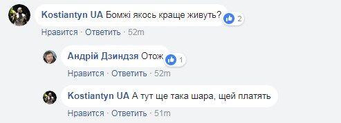 """Журналист показал, что оставил после себя """"михомайдан"""""""
