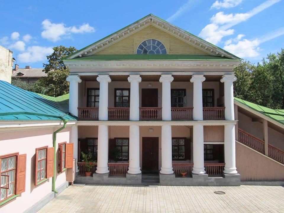 Музей украинской диаспоры