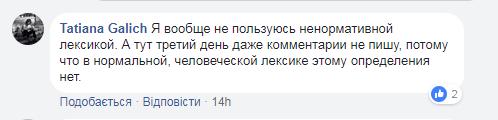 Статья об игре детей Беслана и Кемерово шокировала россиян