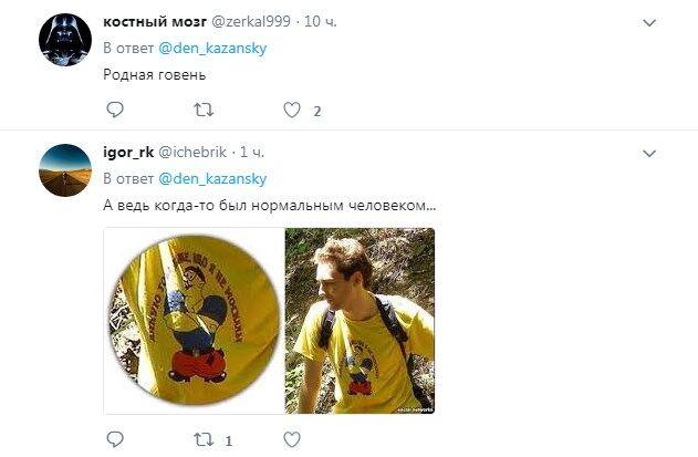 В Крыму дали серьезный срок предателю Украины