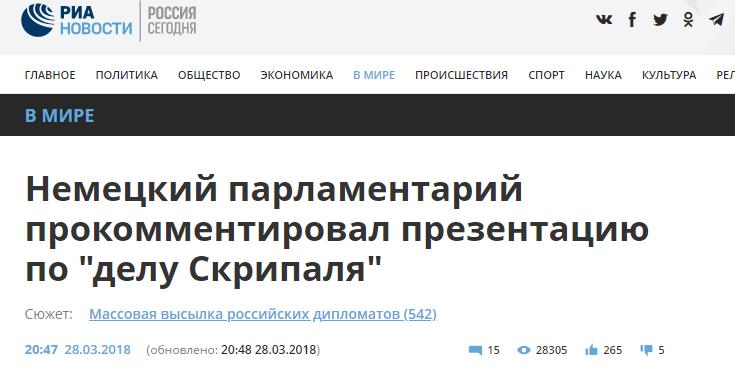 Опять прокол: КремльТВ поймали на фейке о бойкоте РФ