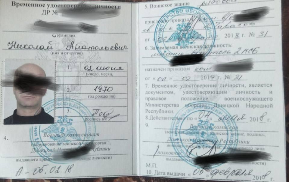 Силы АТО взяли в плен террориста из России: что о нем известно