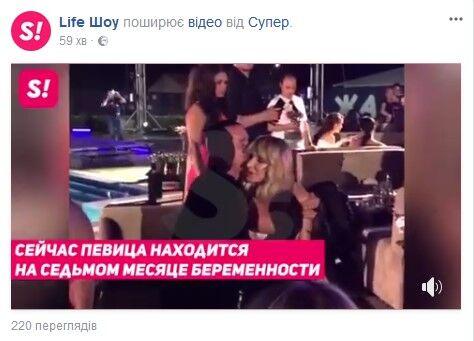 Лобода беременна от солиста Rammstein - росСМИ