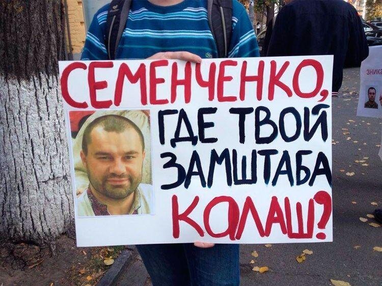 Акция во время поисков Калашникова
