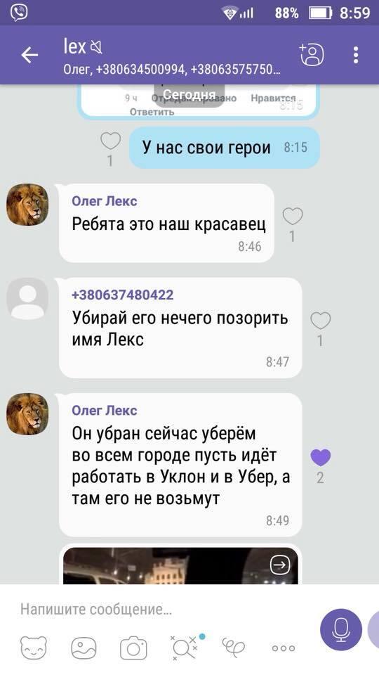 """""""Найду – прибью"""": в Киеве девушка угодила в историю с таксистом"""