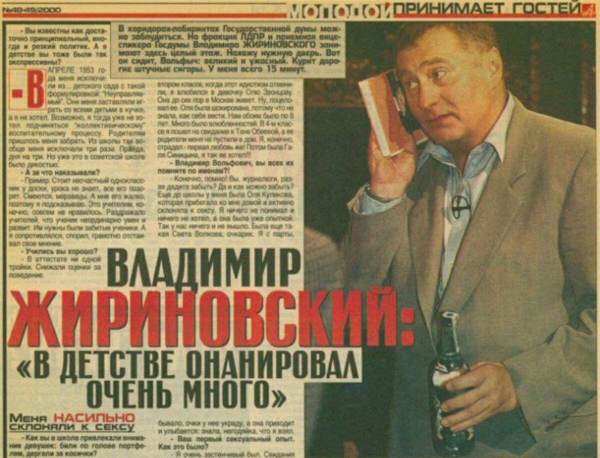 В сети показали редкое интервью с Жириновским