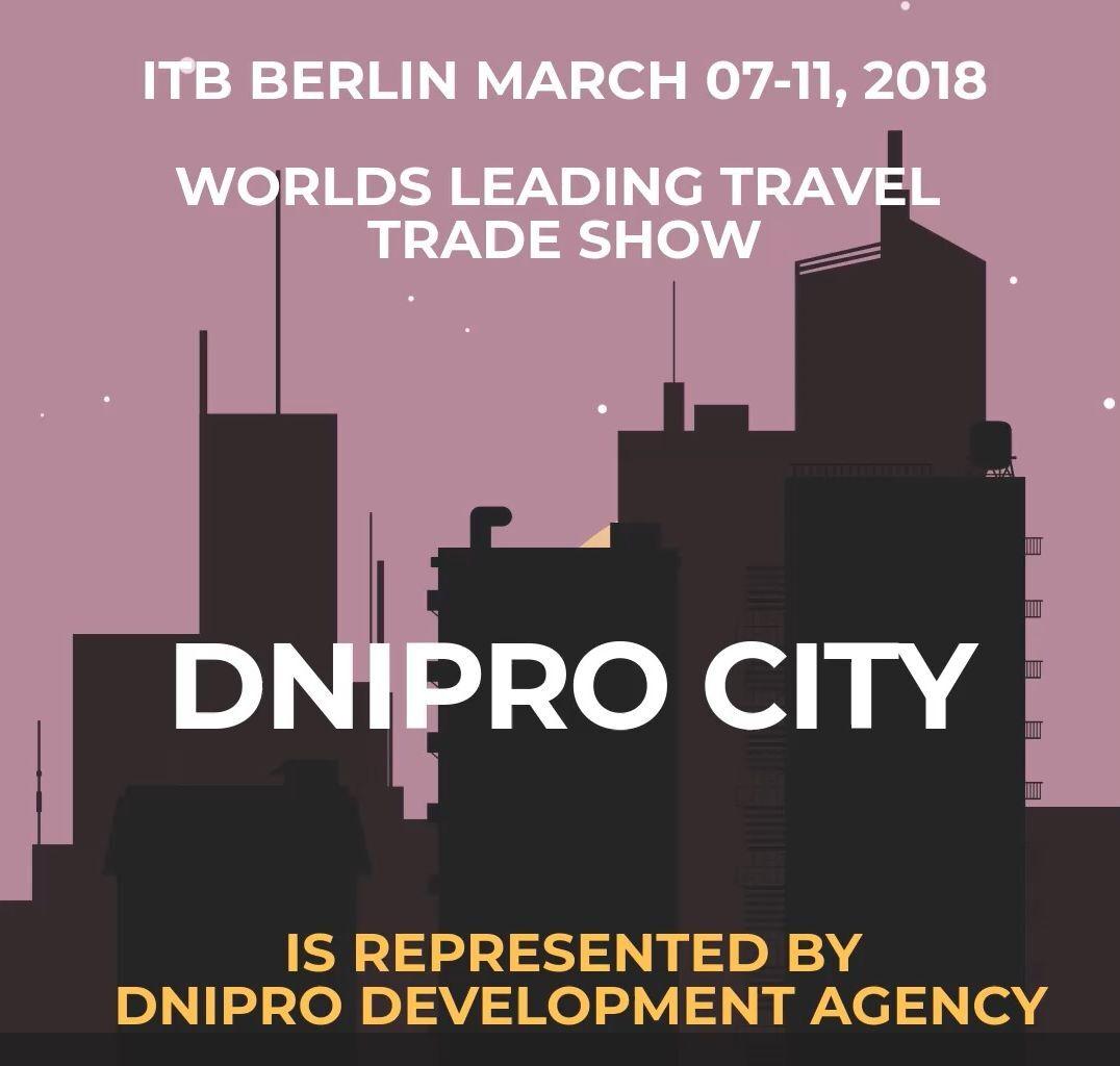 Дніпро вперше презентують на найбільшій у світі туристичній виставці