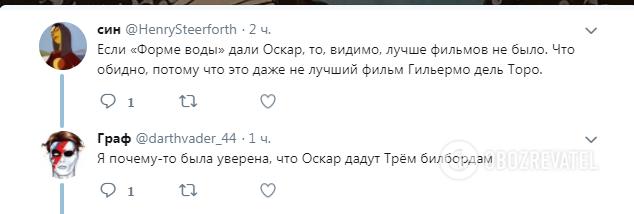 """""""Оскар-2018"""": зрители раскритиковали фильм-триумфатор"""