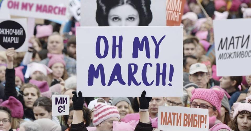 8 марта в Киеве: куда пойти и чем заняться