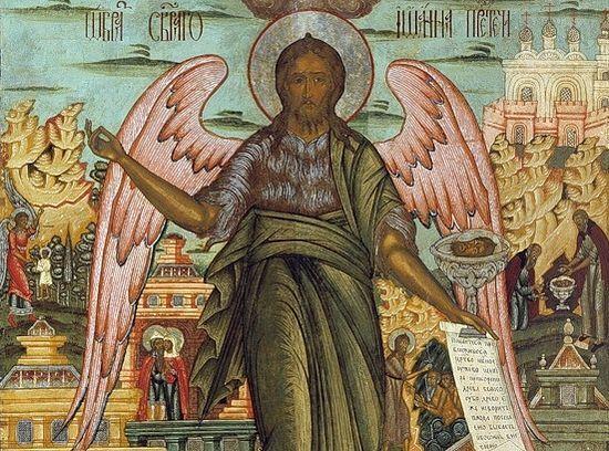 Картинки по запросу Сьогодні - обретіння глави Іоанна Предтечі.