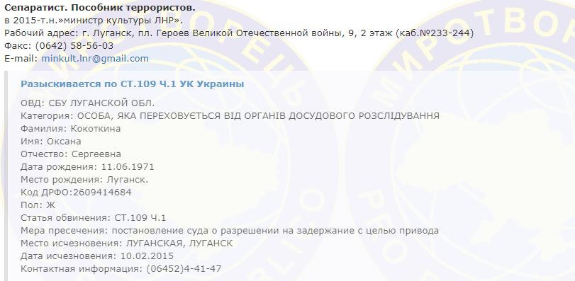 """Массовые задержания """"чиновников"""" в """"ЛНР"""": что известно"""