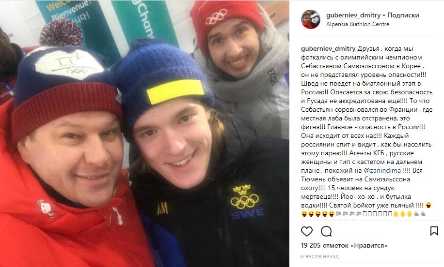 """""""Агенти КДБ"""": Губернієв влаштував клоунаду через бойкот РФ"""
