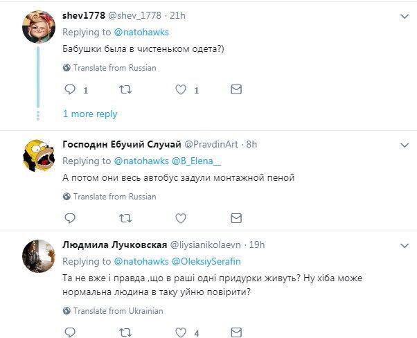 """Бабуся їла газету: у """"ДНР"""" видали фейк про """"звірства"""" """"Правого сектора"""""""