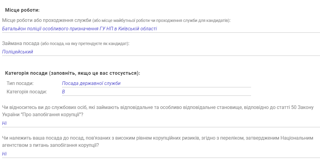 Поліцейський кинув гранату в СБУшників: подробиці НП у Києві