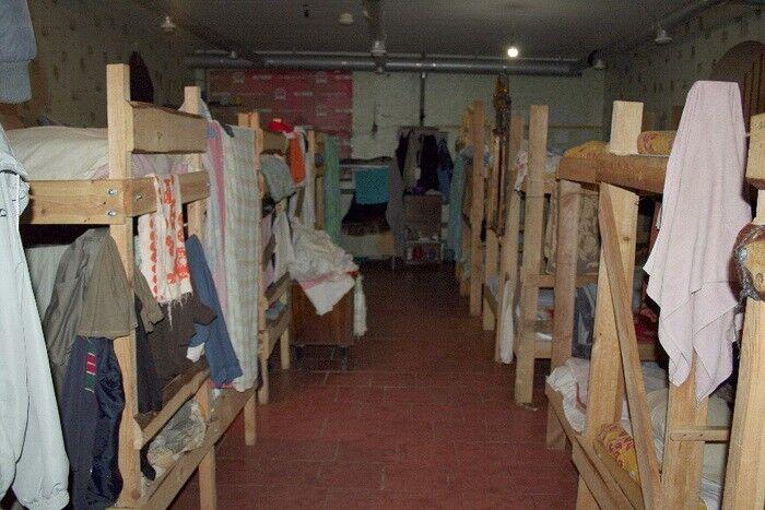 В Харькове разоблачили сеть псевдореабилитационных центров