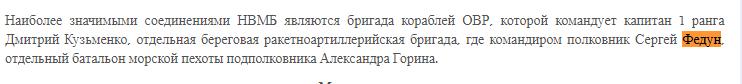 Крах АН-26 у Сирії: з'явилася інформація про загиблого полковника РФ