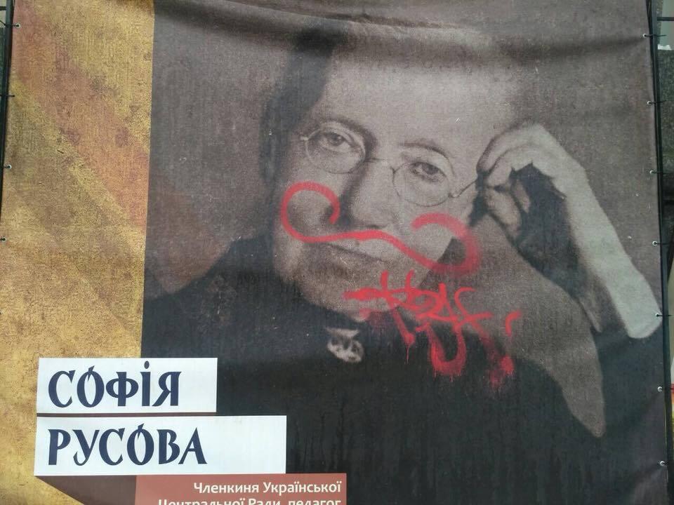 Киян шокував наліт вандалів на історичну виставку