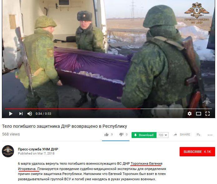 """Новий вантаж """"200"""": у мережі показали ліквідованого терориста """"ДНР"""""""