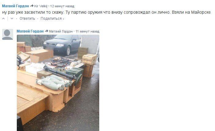 Задержание переговорщика Рубана: появились первые подробности, фото и видео