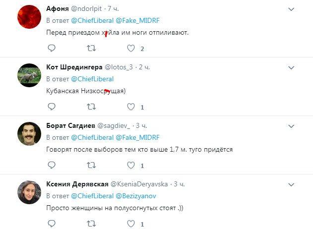 """""""Специальная порода?"""" Путина высмеяли за фото с женщинами"""