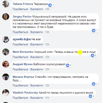 """""""Знаємо в обличчя!"""" Росіян розлютив гімн Putin Team"""
