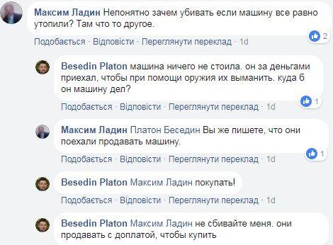 Крым потрясло убийство семьи с 4-летним ребенком