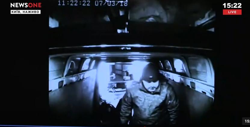 СБУ представила доказательства вины Рубана: опубликовано видео