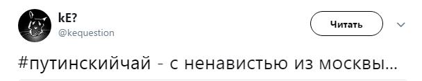 """""""С ненавистью из Москвы"""": Скрипалю посвятили карикатуру"""