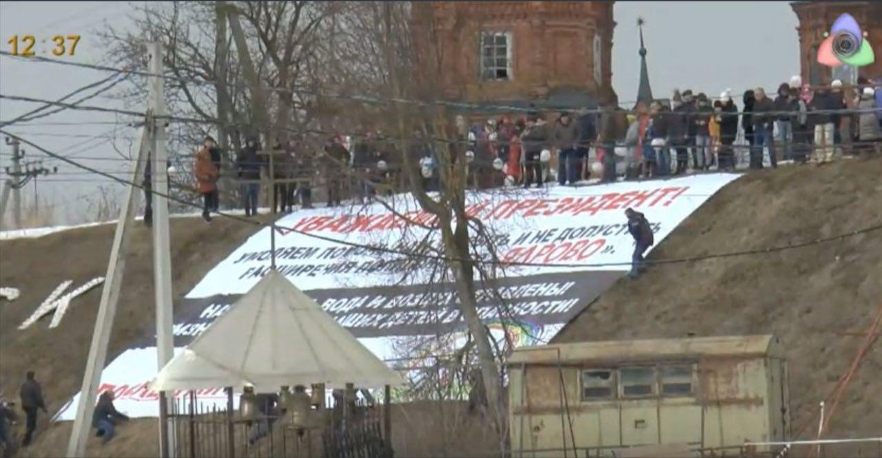 """""""В Украине – дети!"""" Россияне вышли на массовый протест"""