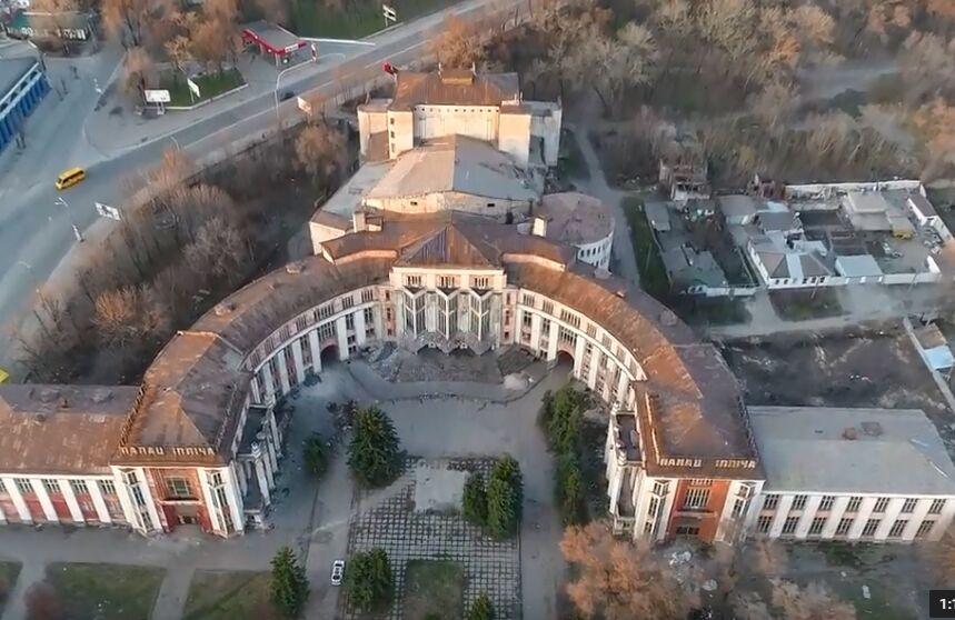 Заброшенный Дворец культуры в Днепре сняли с высоты птичьего полета