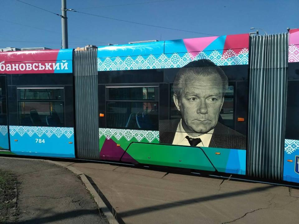 В Киеве запустили трамвай с портретом Лобановского