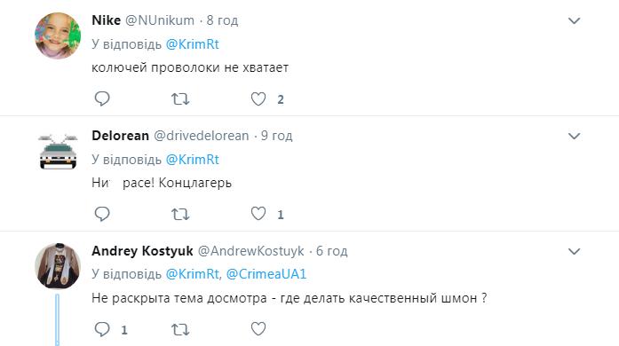 """""""Концтабір!"""" З'явилися страшні фото з Криму"""