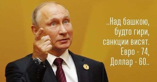"""""""Черный понедельник"""": Россия доигралась"""