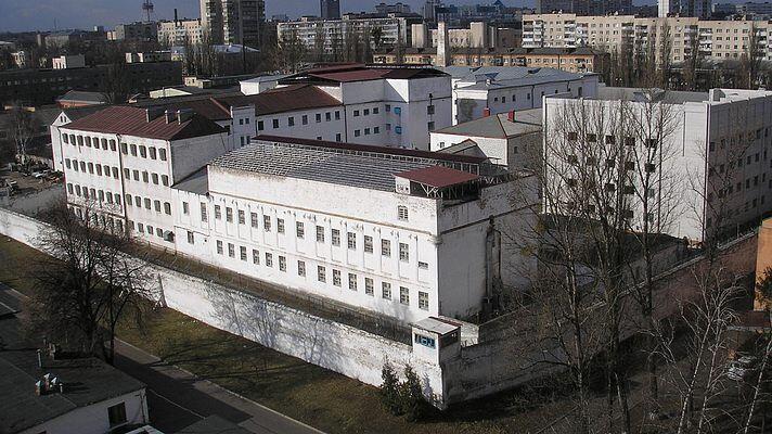Лукьяновское СИЗО