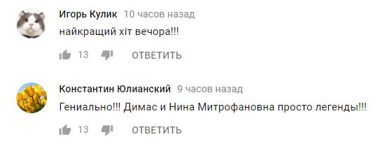 Монатик и Матвиенко поразили дуэтом
