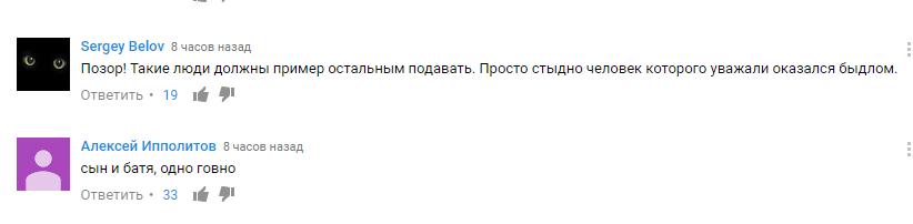 Чемпіон з РФ влаштував хамство на дорозі