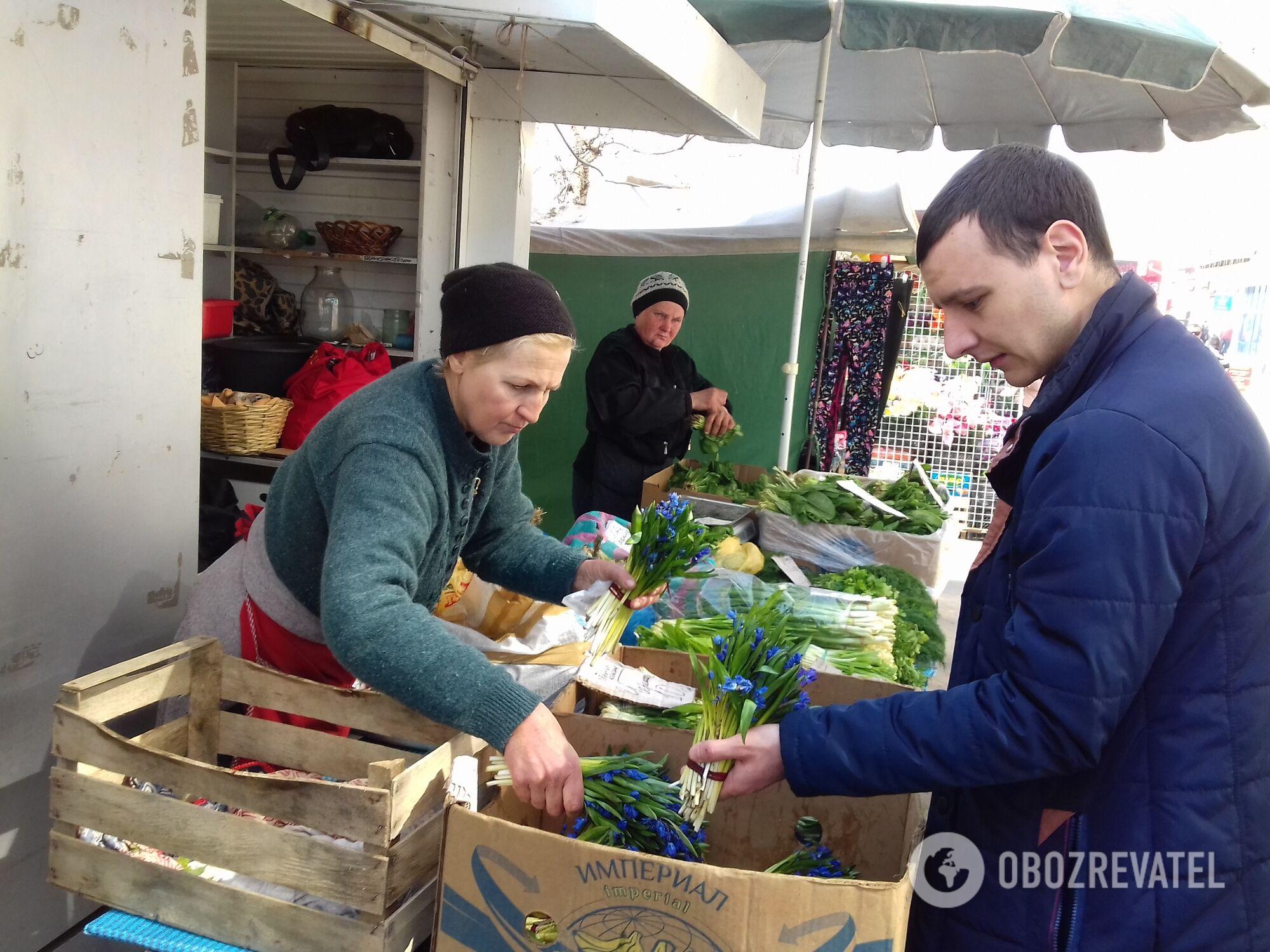 В Харькове устроили облаву на торговцев редкими растениями