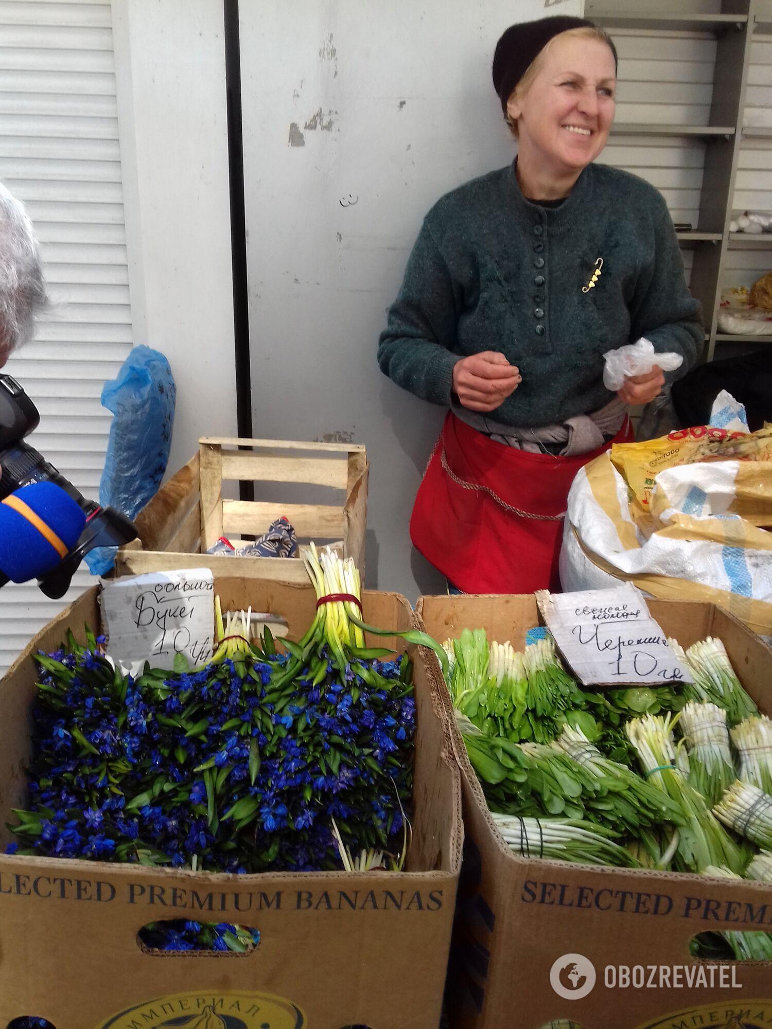 У Харкові влаштували облаву на торговців рідкісними рослинами