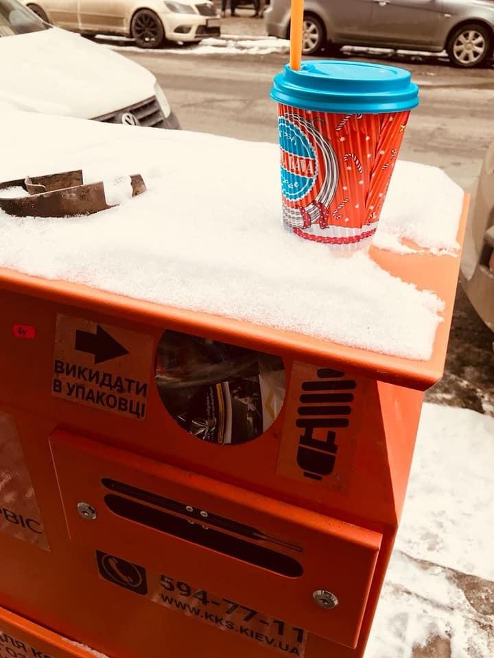 Где в Киеве можно сдать на утилизацию опасные отходы
