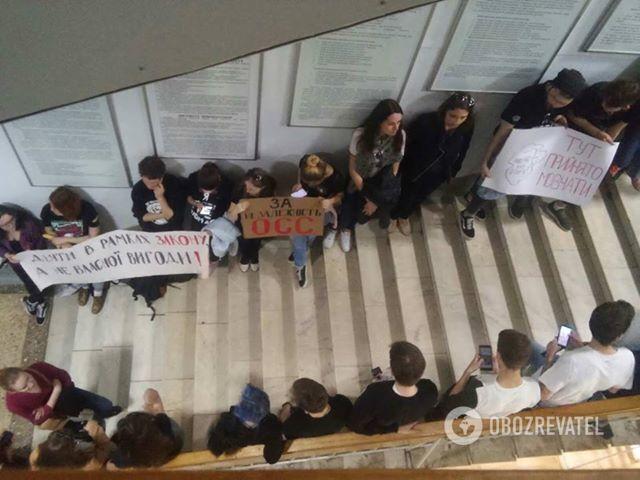 Акція протесту в педуніверситеті імені Драгоманова