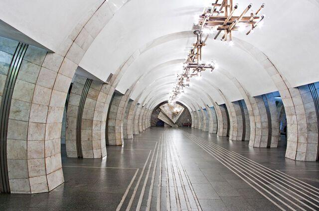 """Станція метро """"Либідська"""""""